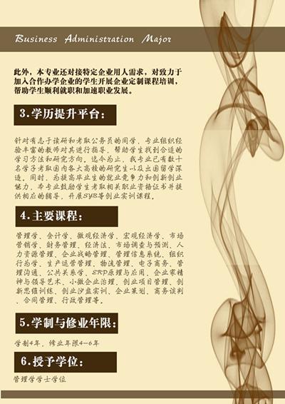 工商2_看图王_副本.jpg