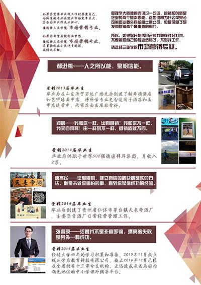 市场营销2_看图王_副本.jpg